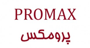 دوربین مداربسته پرومکس