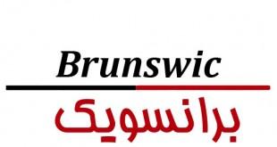 دوربین مداربسته Brunswic