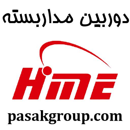 دوربین مداربسته HME