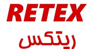 دوربین مداربسته RETEX