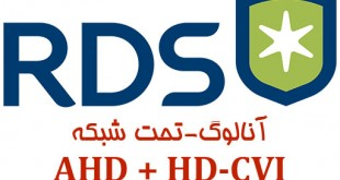 دوربین RDS : دوربین مداربسته RDS